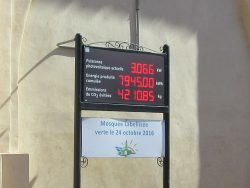 """Close up of the sign outside the """"green mosque"""" in Marrakech. As part of a sustainab ..."""